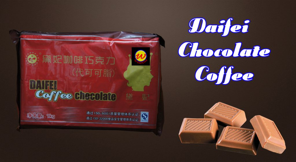 Daifei Chocolate (Coffee)