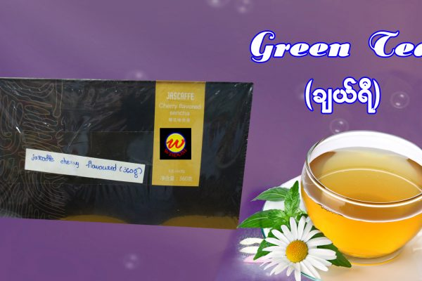 Green Tea (Cherry)