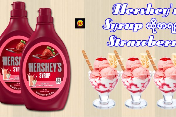 Hershey's Stawberry